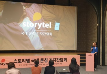 Sweden-based Audio Book Operator Storytel Launches Korean Service