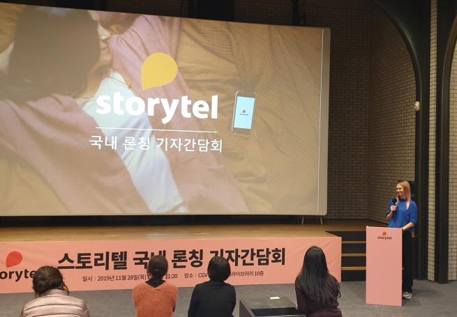 Sweden-based Audio Book Operator Storytel Launches Korean Service