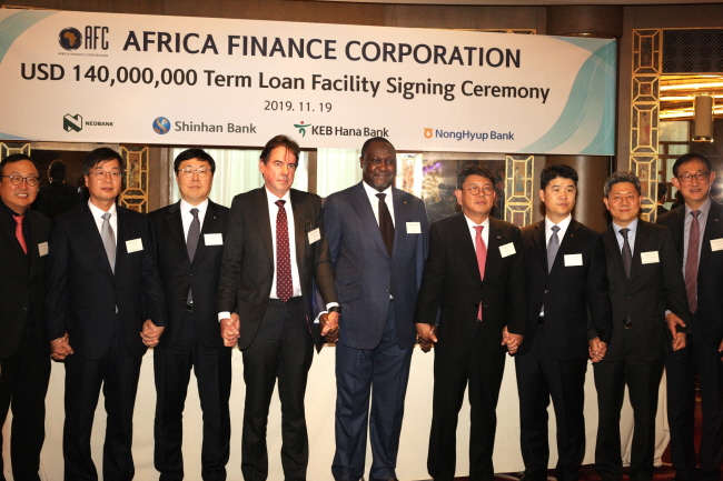(From left) Mr B.H Sung, Chief Rep. Bank of Korea; Mr J.H. Lee, Chief Rep. Financial Supervisory Service in Korea; Mr C.B. Park, General Manager of KEB Hana Bank, London Branch; Mr. Samaila Zubairu President & CEO of Africa Finance Corporation (AFC); the Head of Group & Global Investment Banking, Shinhan Financial group; the Director of Investment Banking, Nonghyup Bank; Mr H.S Kim, Minster of counseller (Economy and Finance), Korea Embassy in London and Mr S.H Seo, General Manager of Shinhan Bank, London Branch. (image: AFC)