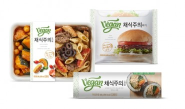Convenience Stores Jump On Vegetarian Bandwagon