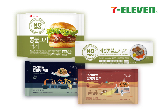 7-Eleven's convenience food for vegetarians. (image: Korea Seven)