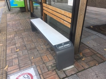 Ansan Installs Heated Seats at Local Bus Stops