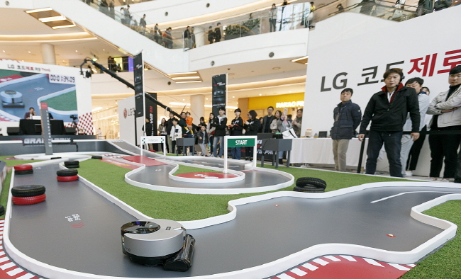 LG Hosts S. Korea's First Robot Cleaner Race