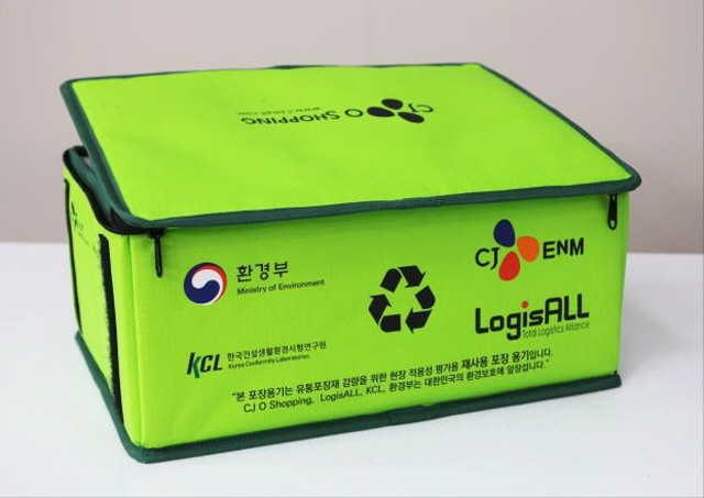 A reusable parcel delivery box. (image: Ministry of Environment)