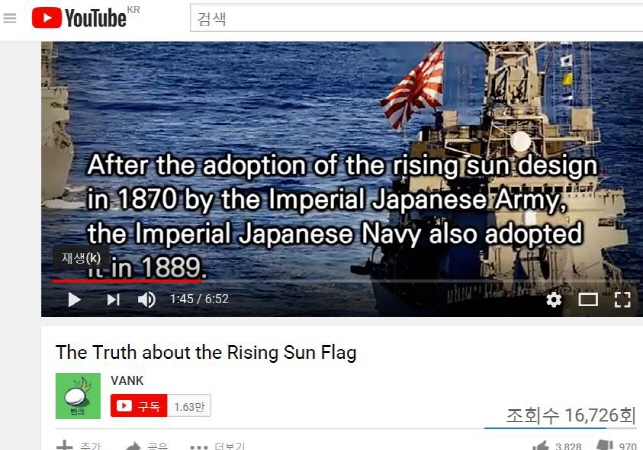 NGO Video Criticizes Japan for Using Rising Sun Flag at Sporting Events