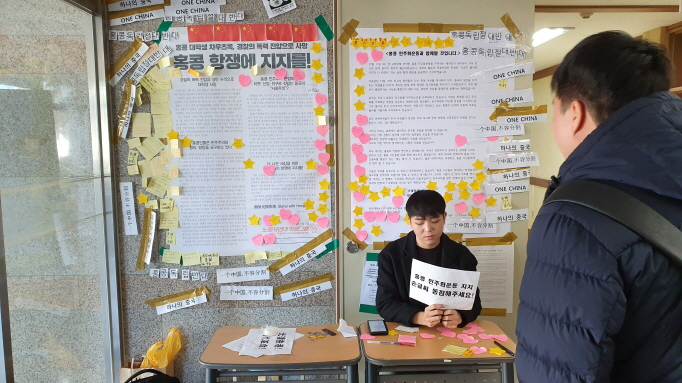 All posters and memos that were put up on the wall, however, have been sent to the university museum as a permanent archive. (Yonhap)