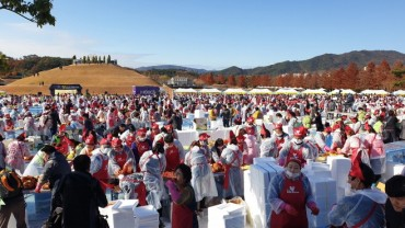 2600 Citizens Participate in Winter Kimchi Making