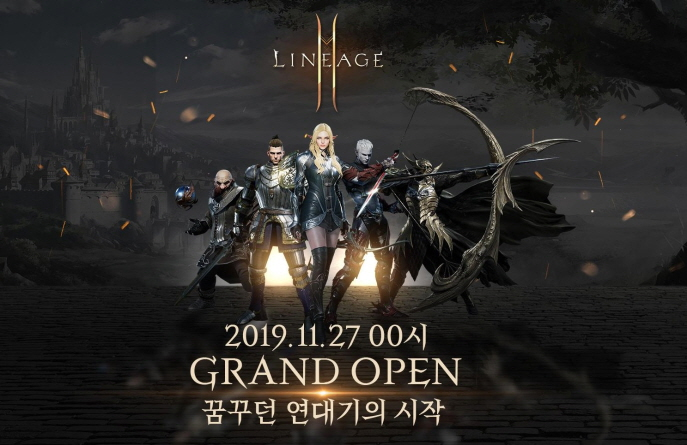 NCSOFT's Lineage 2M Lands in S. Korea