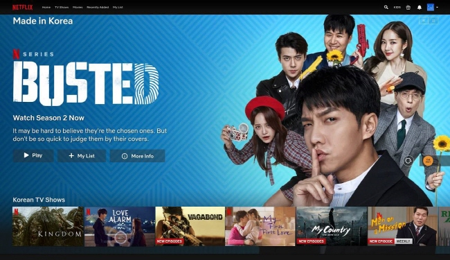 """Netflix's new """"Made in Korea"""" collection. (image: Netflix)"""