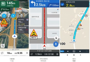 S. Korea to Include Icy Road Warnings in Navigation Services