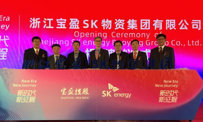 SK Energy and Zhejiang Baoying Group set up a 49:51 joint company in Hangzhou to expand into China. (image: SK Energy)