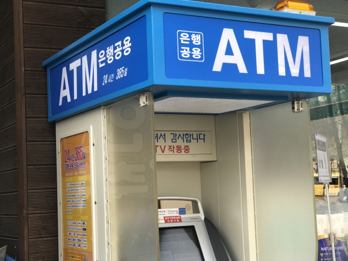 The service will provide information on the concentration level of ATMs in each area, the number of users, and the commission charged. (Yonhap)