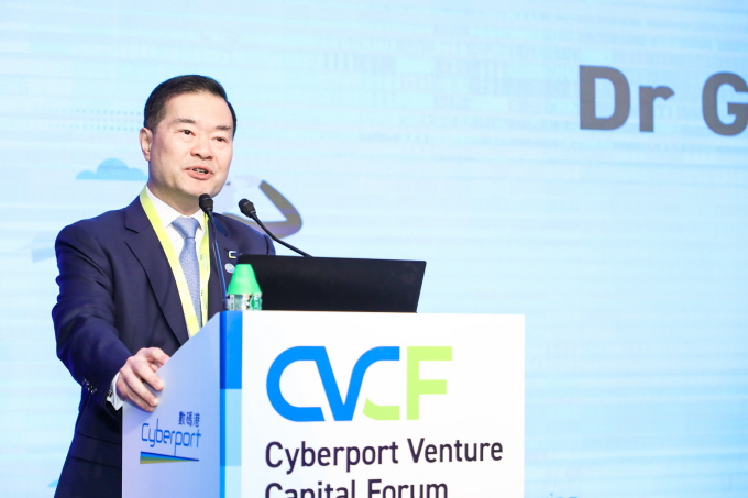 Dr George Lam, Chairman of Cyberport, expresses his confidence in the Hong Kong start-up environment. (image: Hong Kong Cyberport)