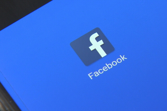 Facebook said its ability to spot and remove potentially harmful content on both websites and apps has vastly improved. (Yonhap)