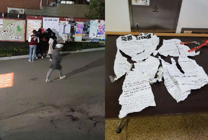 Hand-written posters placed around the Korea University campus supporting democracy in Hong Kong that were ripped apart and thrown away by unknown individuals. (image: Korea University's online forum)