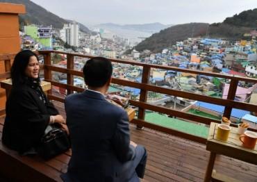 Indonesian President Visits 'Machu Picchu of Busan' During ASEAN Trip