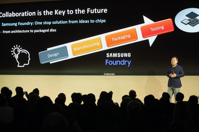 Samsung to Supply PC CPUs to Intel