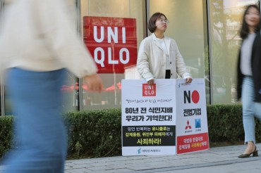 Uniqlo to Close 9 Outlets in S. Korea amid Trade Dispute-caused Boycott