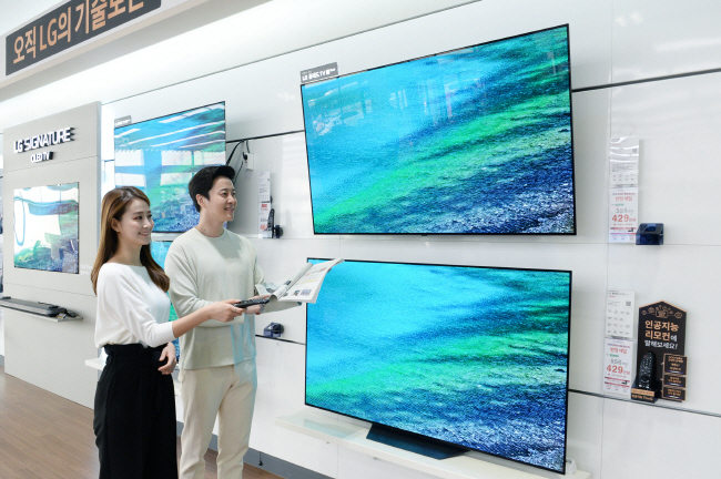 LG Files Suit Against Hisense over TV Patent