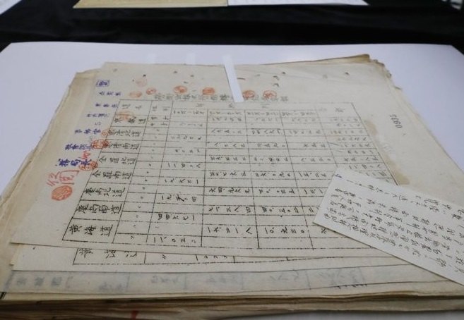 This image, released by the National Archives of Korea on Oct. 31, 2019, shows an official document that the Japanese Government General of Korea sent to provinces in March through September of 1940. In the document, the Japanese authorities instructed governors to implement a study on the usable labor resources across the Korean Peninsula. (Yonhap)