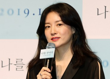Actress Lee Young-ae Unveils Her First Film in 14 Years