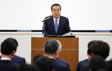 Speaker Moon Pushed for Bill to Resolve Japan's Wartime Forced Labor Issue