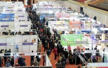 N. Korean Food Exhibition Sheds Light on Consumer Trends