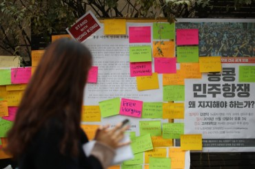 Chinese Students Indicted for Taking Down 'Free Hong Kong' Banners at Yonsei University