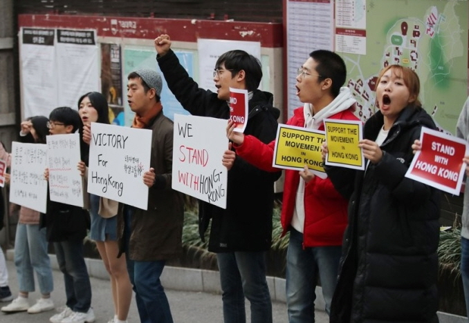 A group of Korea University students, belonging to the progressive Workers' Solidarity civic group, chant a slogan supporting protests in Hong Kong during a rally at their campus in Seoul on Nov. 12, 2019. (Yonhap)