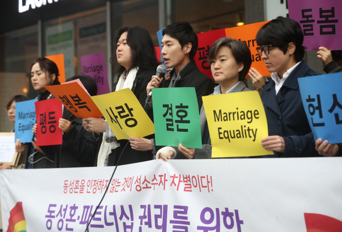 Sexual Minorities Demand Legal Family Status