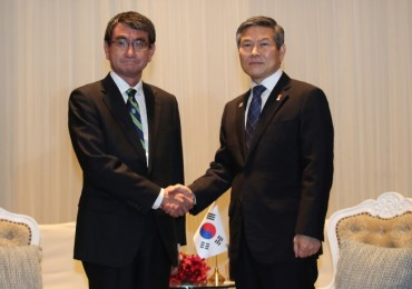 Majority of S. Koreans Want End to Japan Intelligence-sharing Pact
