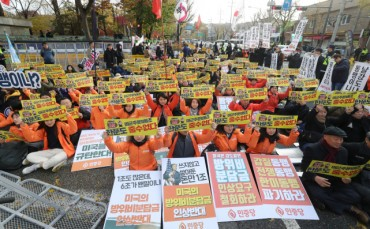 Activists Hold Rallies to Protest Allies' Defense Cost-sharing Talks