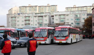 Bus Drivers' Strike Disrupts Morning Commute in Seoul Satellite City