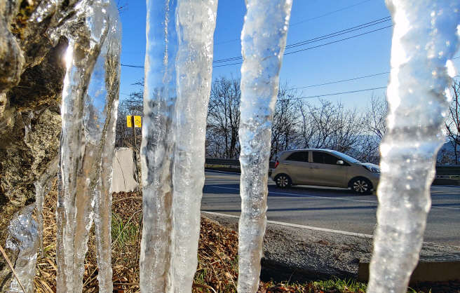 S. Korea's Winter to be Warm with Cold Snaps