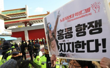 S. Korean Students Voice Support for Hong Kong Protests