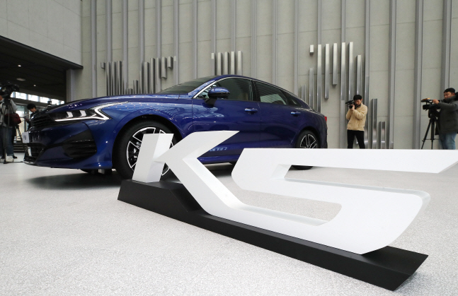 10,000 Pre-orders for Kia's New K5