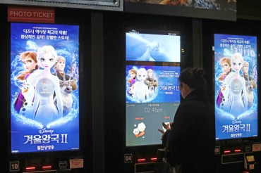 Disney's 'Frozen 2′ Tops 10 mln Admissions in S. Korea