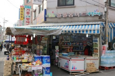 Seoul City Intervenes to Save Mom-and-Pop Stores