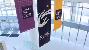 CUHK Appoints Dean of CUHK Business School