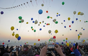 Gyeonggi Province Gov't Bans Balloon-flying Events Due to Environmental Concerns