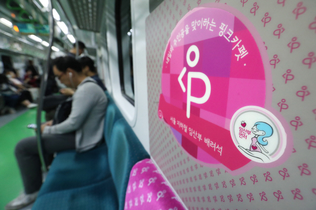 Debate Continues over Reserved Seats for Pregnant Women on Subway