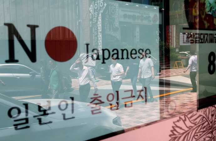 A Korean restaurant in Busan that put up a sign saying that Japanese customers are not accepted on Aug. 2, 2019. (Yonhap)