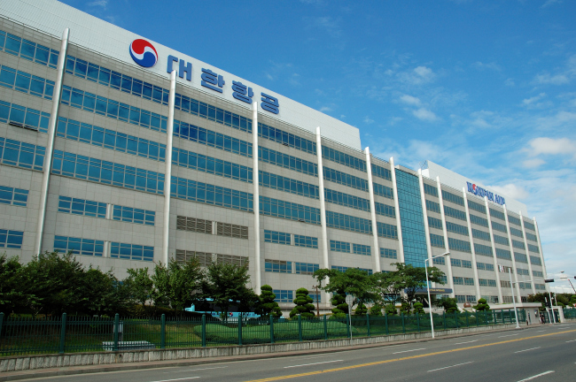Korean Air headquarters in Seoul. (image: Korean Air)