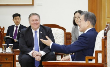 Pompeo Cites Samsung as Alternative to Chinese Tech Giants