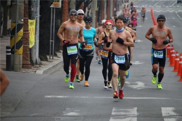 Bonghwa County to Hold Shirtless Marathon in January