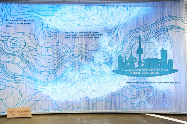 The art wall was made with 400 PET bottles recycled into plastic thread. (image: Hyosung Group)