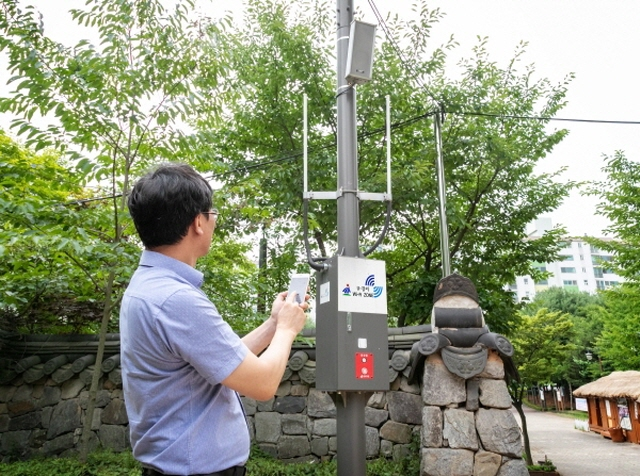 Free public Wi-Fi policies across Seoul ranked first on a list of the top 12 policies. (image: Gangseo District Office)