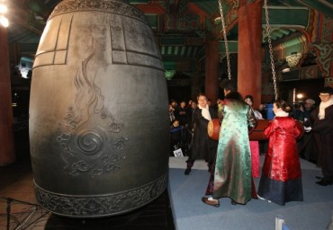Seoul to Welcome 2020 with Ringing of Boshingak Bell