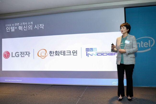 Kwon Myung-sook, CEO of a local unit of U.S. chipmaker Intel Corp., speaks during a forum in Seoul on Dec. 4, 2019. (image: Intel Korea)