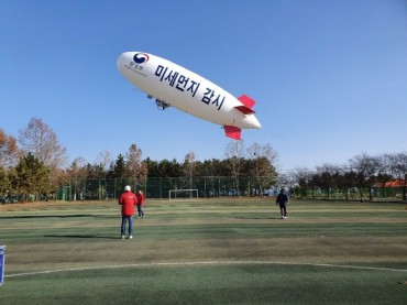 Gov't to Fly Airship to Monitor Fine Dust